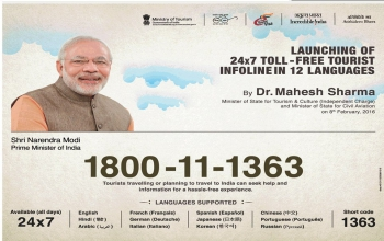 Toll Free Tourist Helpline for Foreign Tourists Visiting India