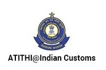 Mobilna aplikacija za indijsko carino Atithi@Indian Customs
