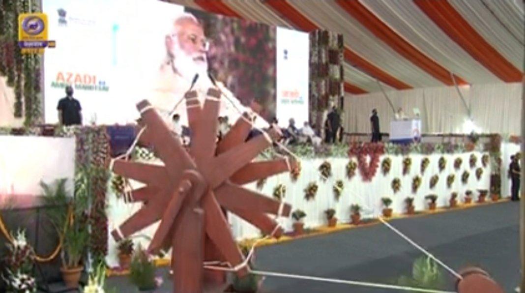 PM Narendra Modi launches India@75 Amrit Mahotsav