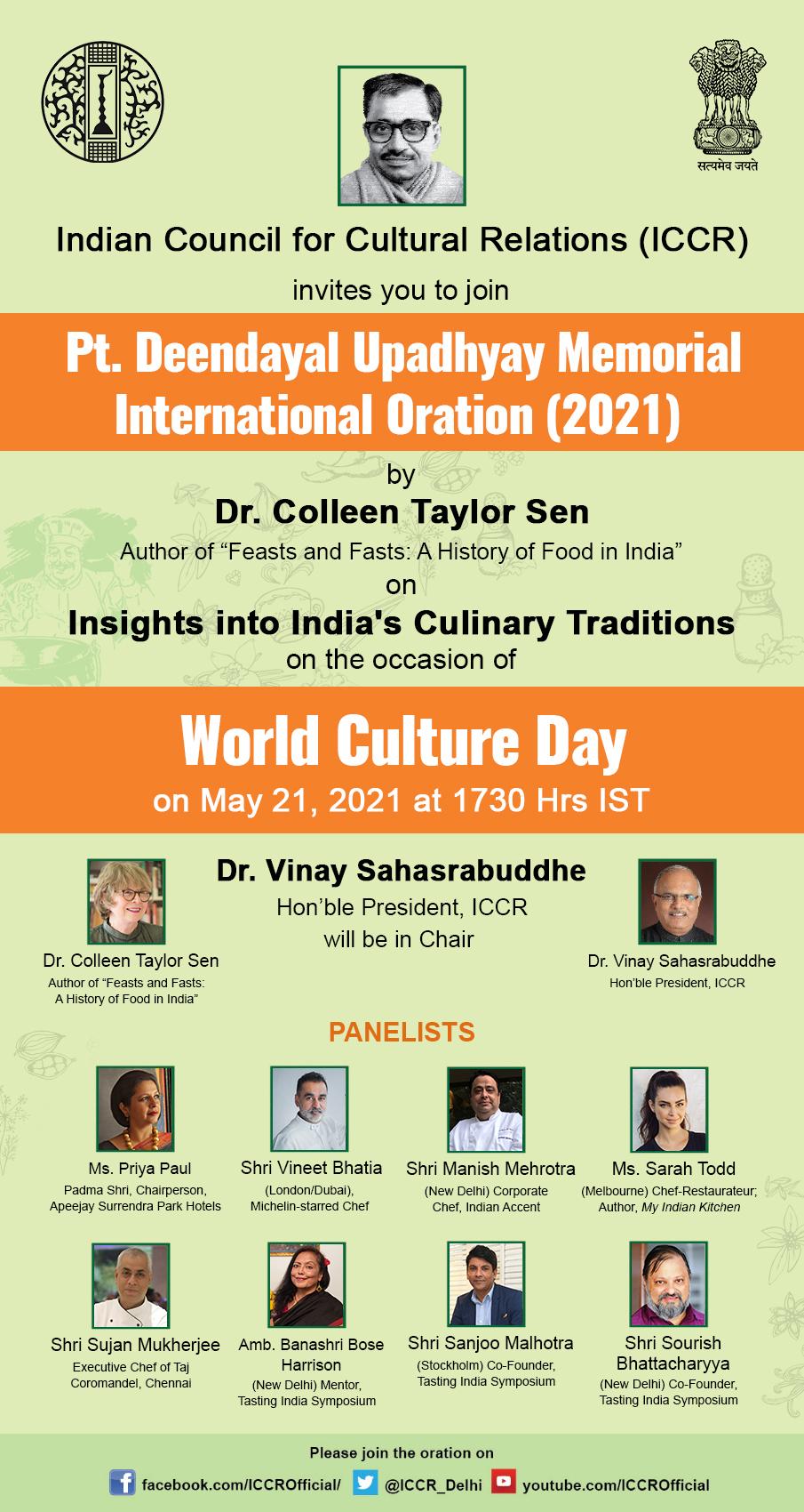Photo source: https://iccr.gov.in/currentevent/4th-pandit-deendayal-upadhyay-memorial-international-oration-2021