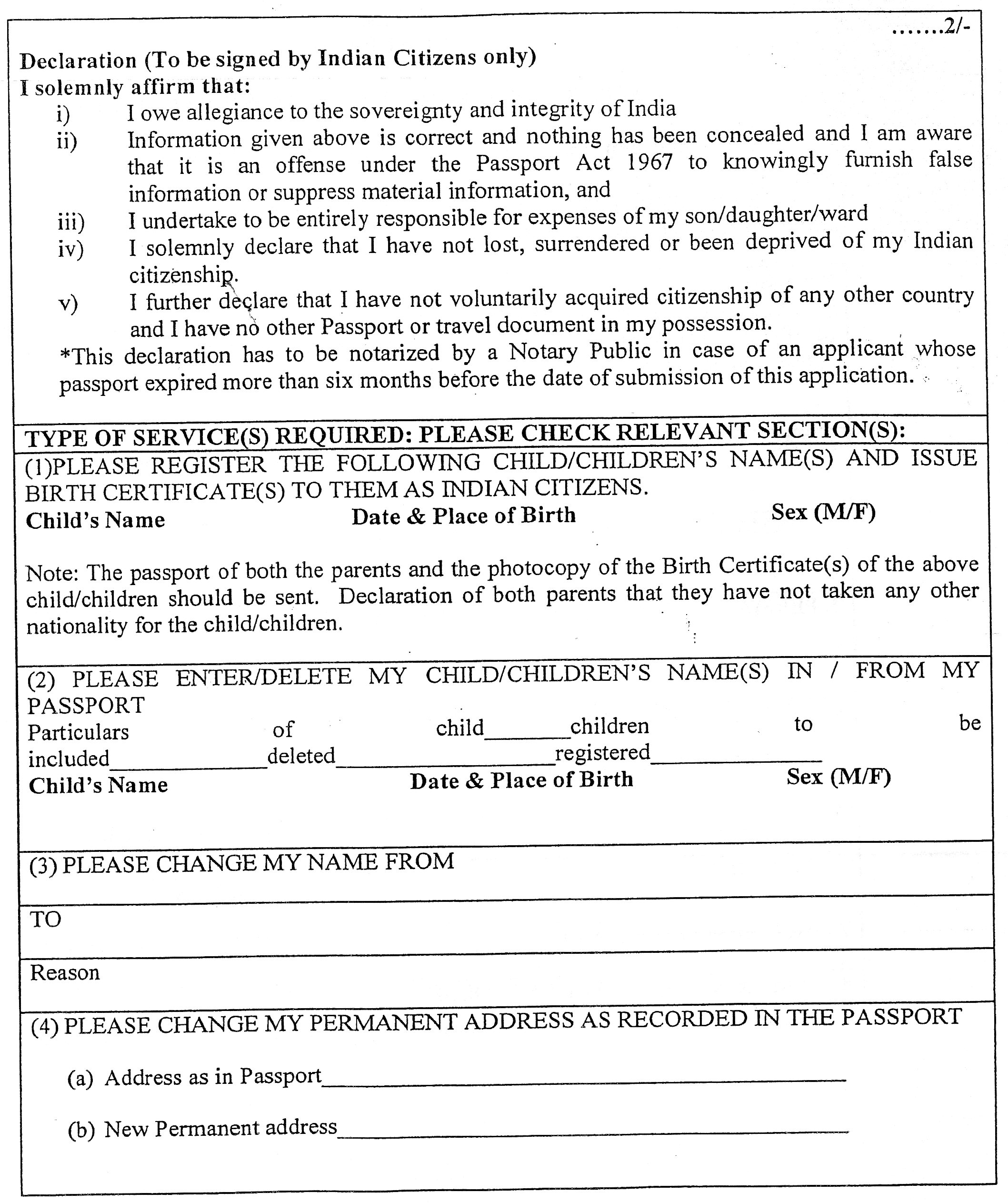 application form for the indian passport On-line passport registration at indian mission/post for nris reprint already registered form your information will be saved if you click save & continue or save & exit to next page.