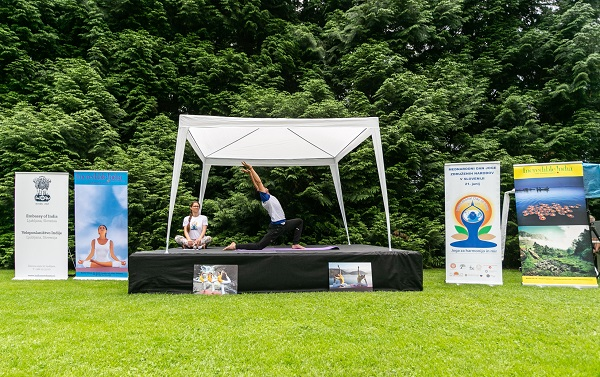 5th IDY in Arboretum Vol?ji Potok